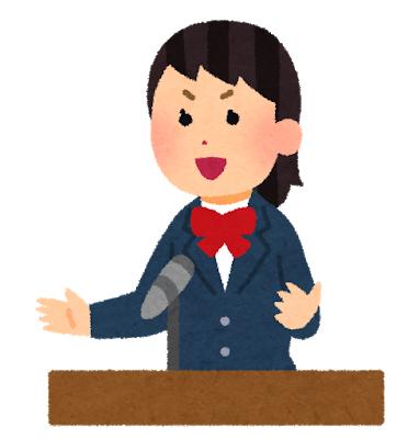 第7回 こども英語スピーチコンテスト