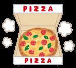 【プレゼント】ピザを食べて応募しよう!!