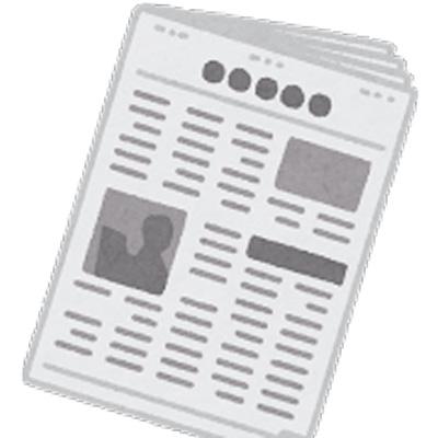 キッザニア甲子園 チケットプレゼント