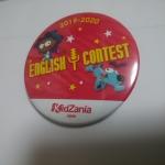 ENGLISHコンテスト【キッザニア東京】